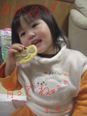 Hiiro2_3