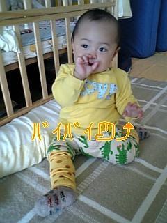 090321_123057_ed_m