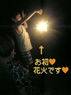 090813_201258_ed_m